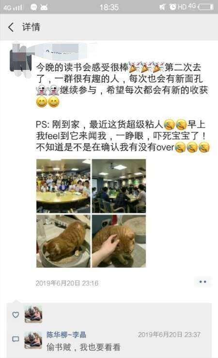 http://www.huodongxing.com/file/20190411/3603387927645/813463784780301.jpg
