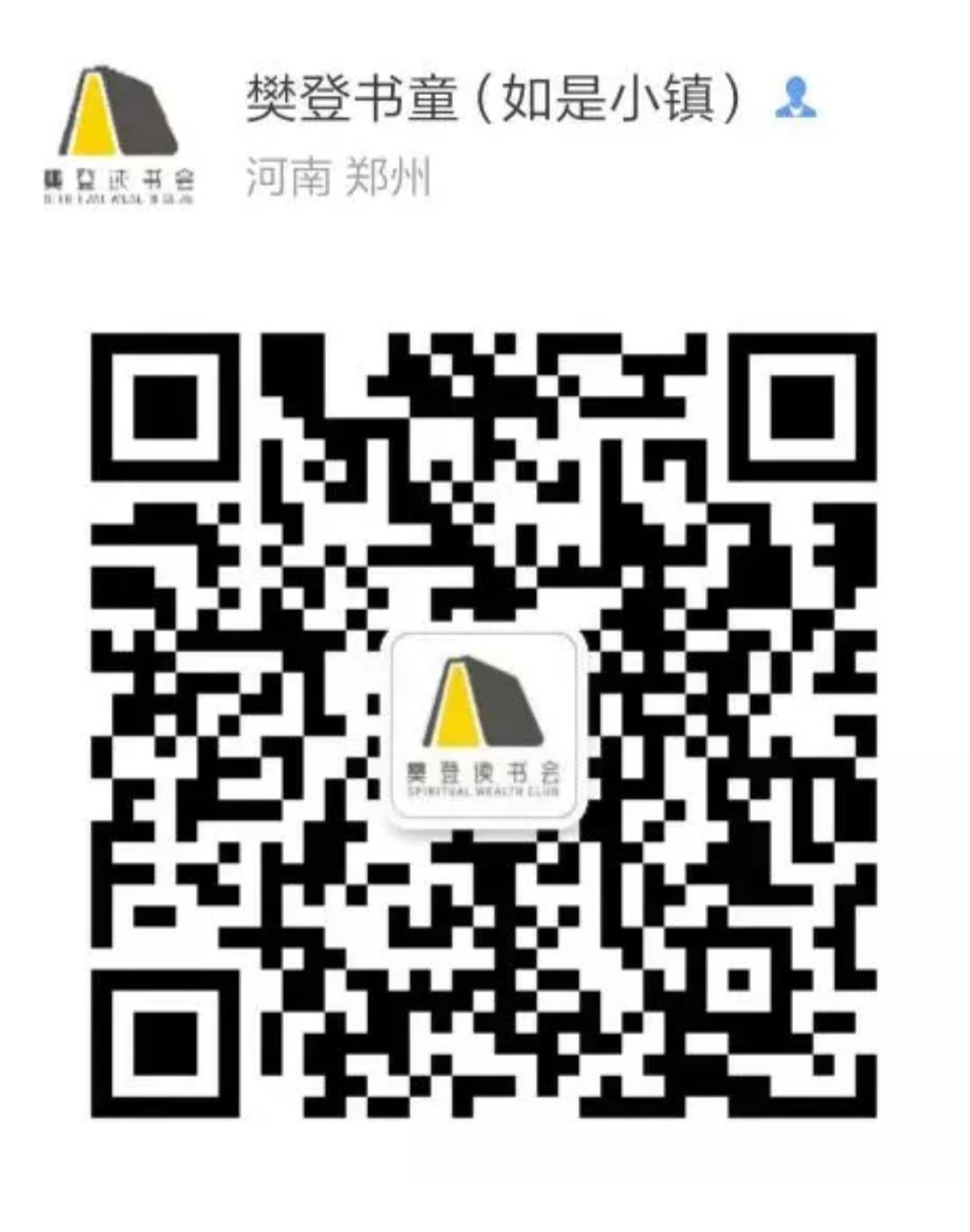 http://www.huodongxing.com/file/20190411/4113387473647/633427985263618.png
