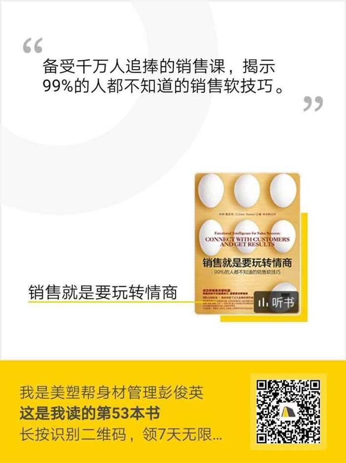 http://www.huodongxing.com/file/20190411/6153387936163/123510554954622.jpg