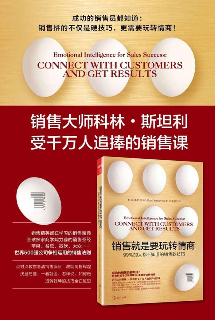 http://www.huodongxing.com/file/20190411/6153387936163/883510543421663.jpg