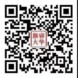 睿华研究所.jpg