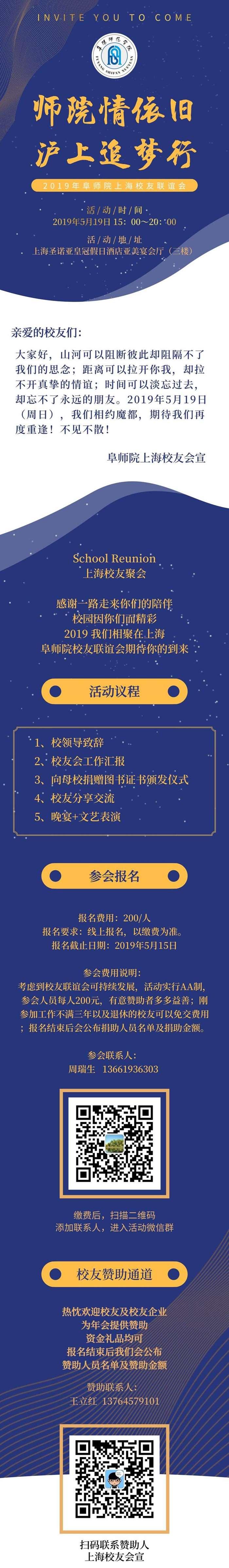 副本_未命名_自定义px_2019.04.16 (2).png