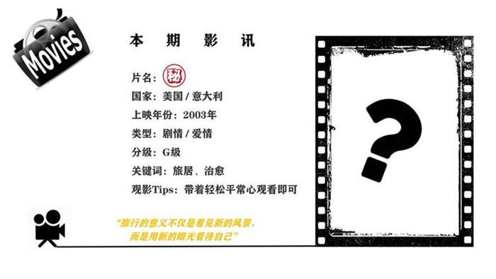 http://www.huodongxing.com/file/20190415/1643391279477/393544568215576.jpg