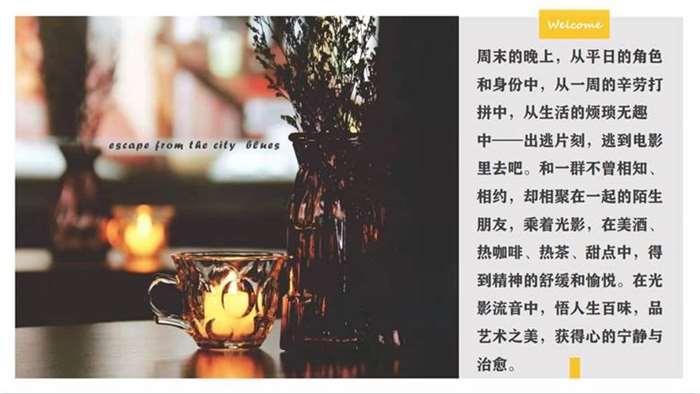 http://www.huodongxing.com/file/20190415/1643391279477/953544566408708.jpg