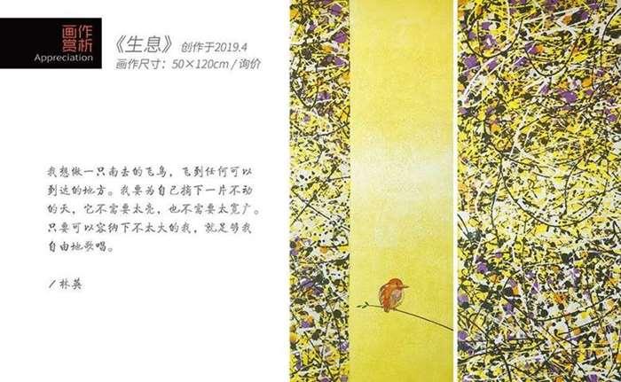 画展手册P8.jpg