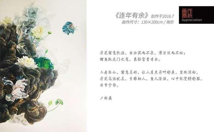 画展手册P7.jpg