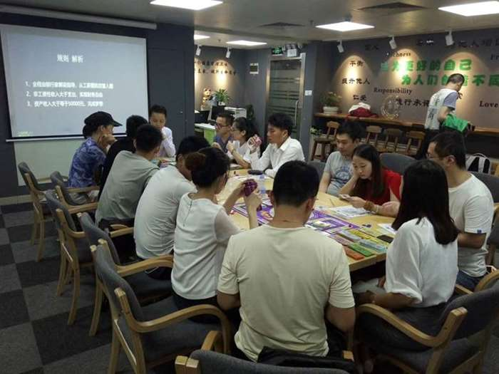 http://www.huodongxing.com/file/20190502/2373408960682/313490361451962.jpg