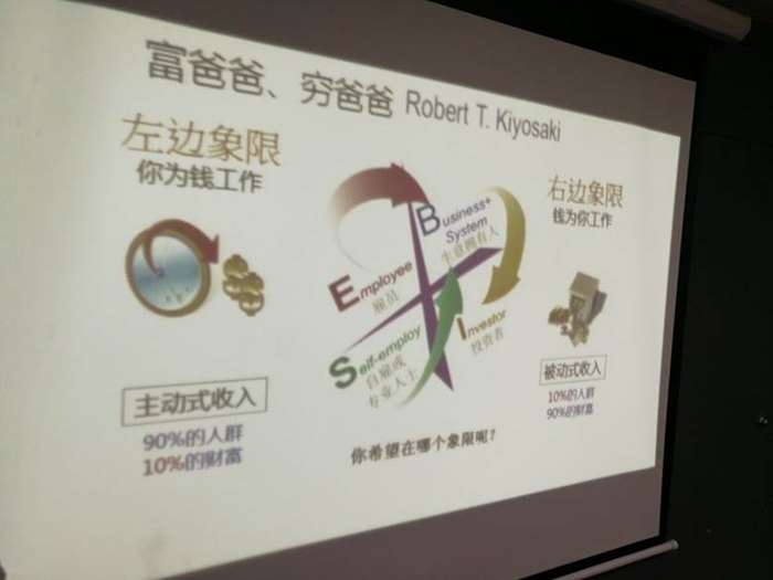 http://www.huodongxing.com/file/20190502/2373408960682/883453523375721.jpg