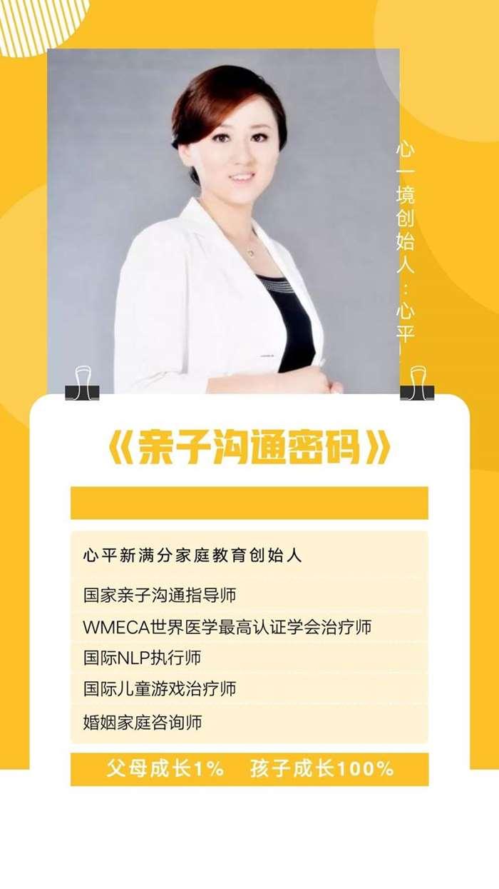 http://www.huodongxing.com/file/20190504/1993410273757/603581754809763.jpg
