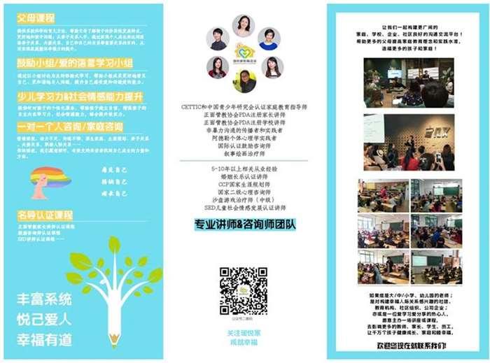 http://www.8s0e.cn/file/20190505/4773411600417/123534955084220.jpg