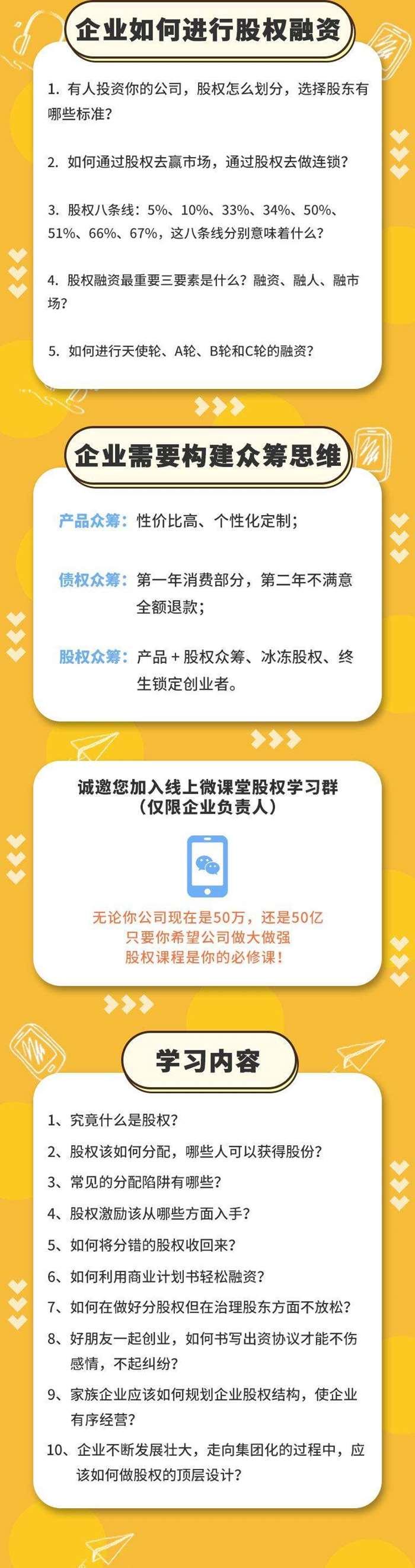 http://www.huodongxing.com/file/20190516/2443422520256/443423668375016.jpg