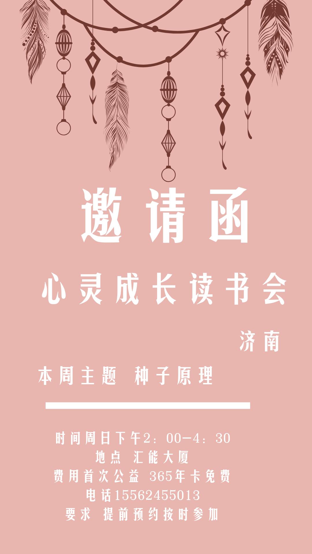 http://www.huodongxing.com/file/20190520/5863426884510/443547685132878.png