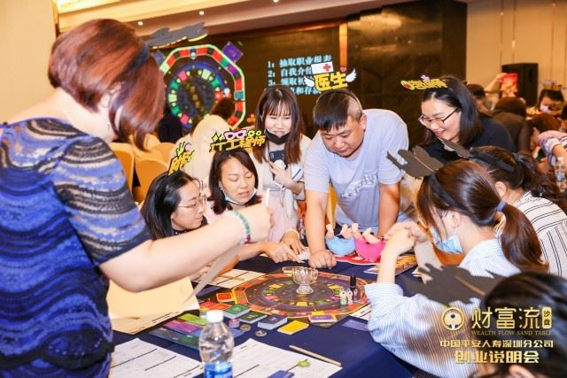 http://www.huodongxing.com/file/20190521/2763427556797/494145985455387.jpg