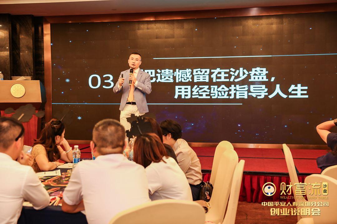 http://www.huodongxing.com/file/20190521/2763427556797/534145989015390.jpeg