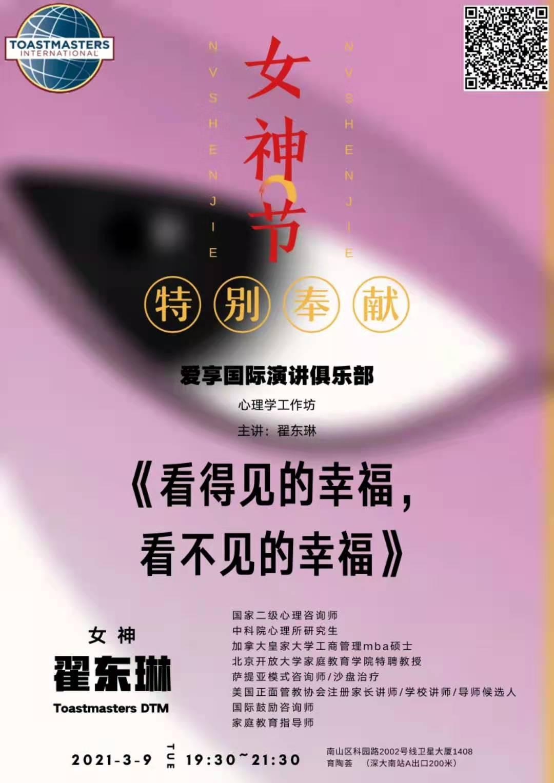 http://www.huodongxing.com/file/20190531/1373437910112/274081966801585.jpg