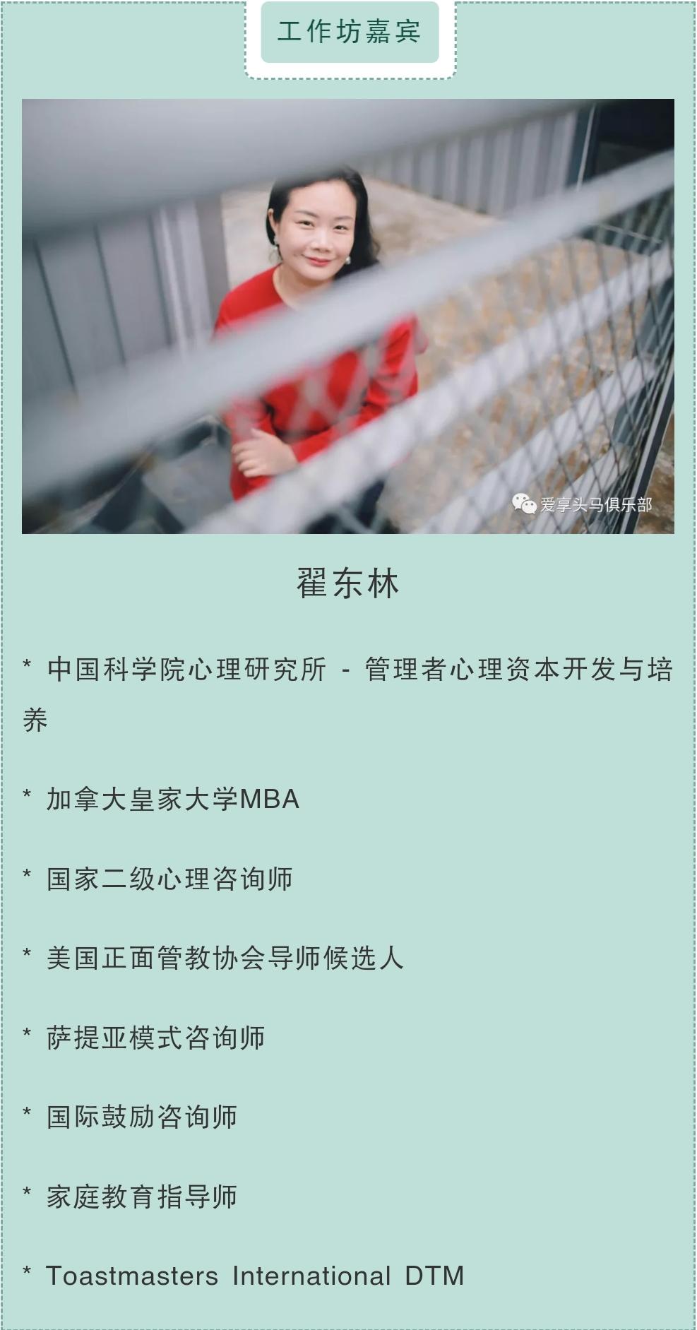 http://www.huodongxing.com/file/20190531/1373437910112/394080463803448.jpg