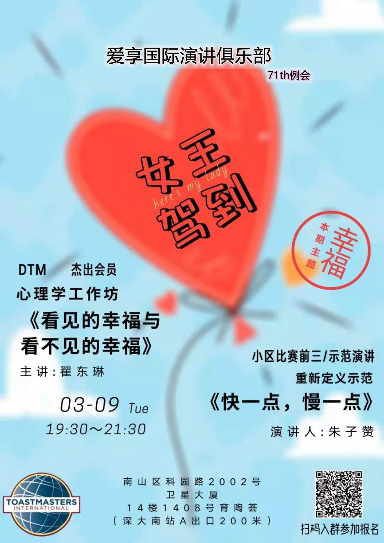 http://www.huodongxing.com/file/20190531/1373437910112/564080465033449.jpg