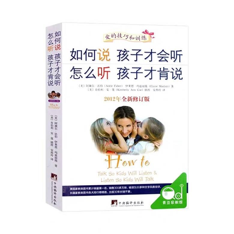 http://www.huodongxing.com/file/20190602/8053439892718/473660654330434.jpg