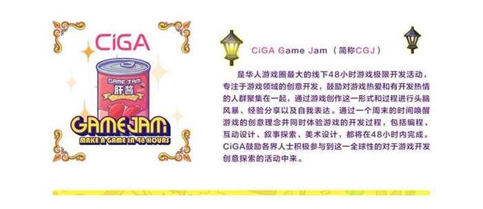 03-CGJ介绍.gif