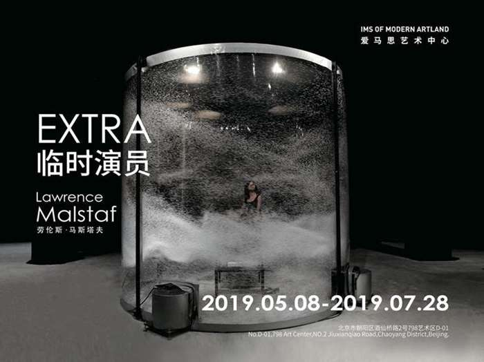 展览海报.png