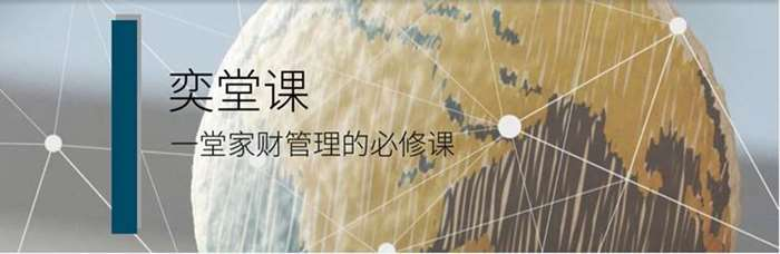 奕堂课海报banner.jpg