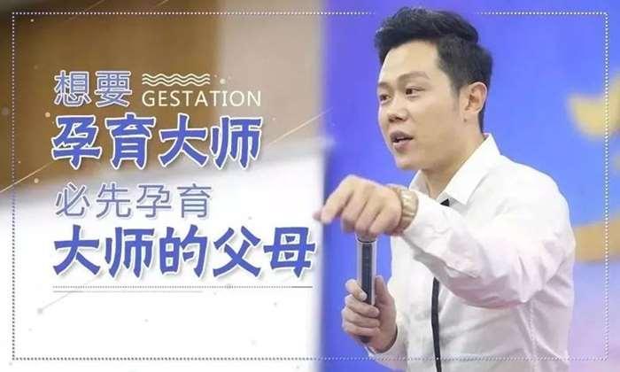 http://www.huodongxing.com/file/20190626/3933463388516/773578440067488.jpg