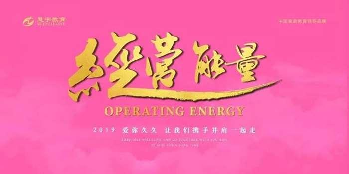 http://www.huodongxing.com/file/20190626/3933463388516/863578433027781.jpg
