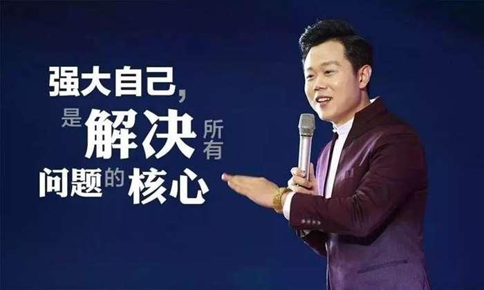 http://www.huodongxing.com/file/20190626/3933463388516/863578435697481.jpg