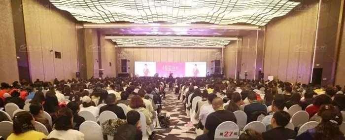 http://www.huodongxing.com/file/20190626/3933463388516/883578438287485.jpg