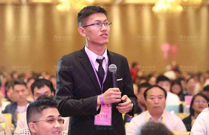 http://www.huodongxing.com/file/20190626/3933463388516/893578443287790.jpg
