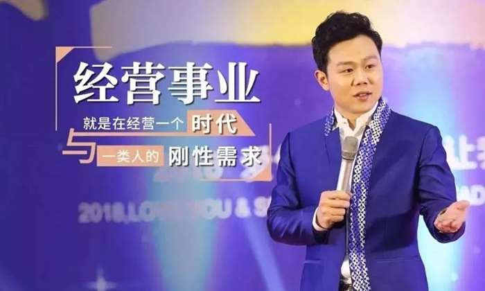 http://www.huodongxing.com/file/20190626/3933463388516/913578442377490.jpg