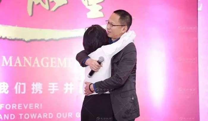 http://www.huodongxing.com/file/20190626/3933463388516/953578438607487.jpg
