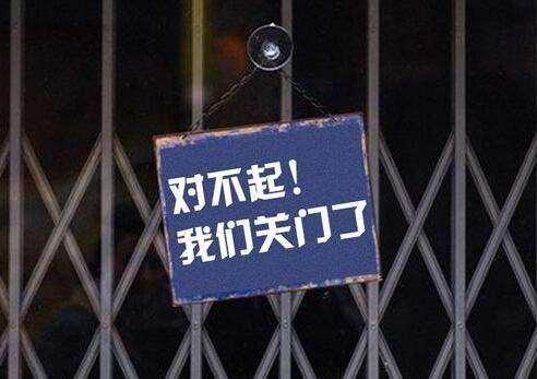 http://www.huodongxing.com/file/20190629/5203466587974/583512508105613.jpg