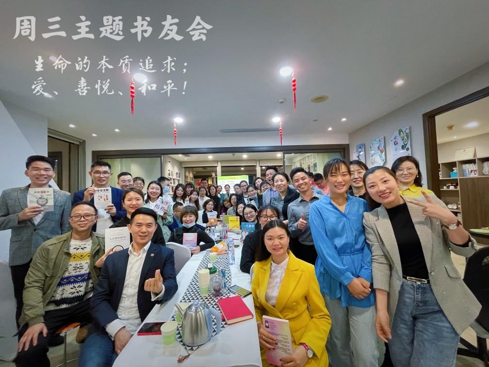 http://www.huodongxing.com/file/20190707/7173474785083/194100870158864.jpg