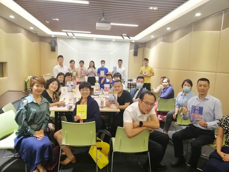 http://www.huodongxing.com/file/20190707/7173474785083/553878284830941.jpg