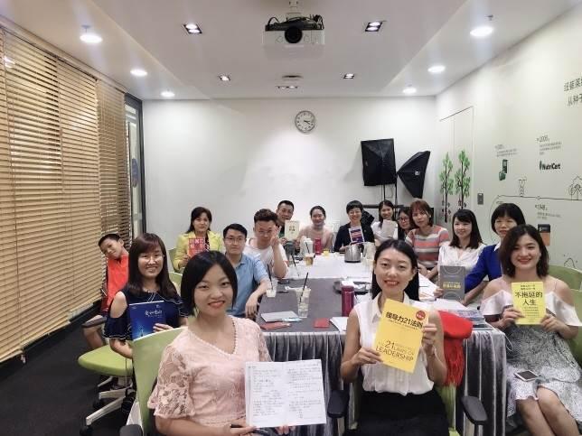 http://www.huodongxing.com/file/20190707/7173474785083/583878283323437.jpg