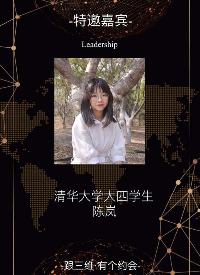 http://www.huodongxing.com/file/20190711/2223478849404/253499821906613.jpg