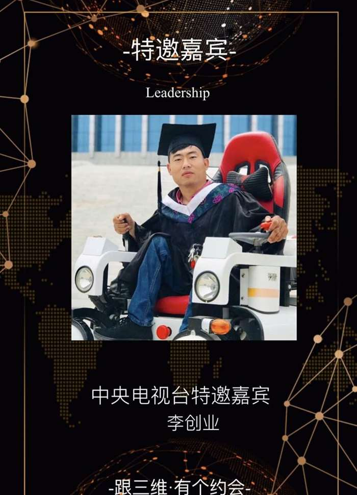 http://www.huodongxing.com/file/20190711/2223478849404/673499821576991.jpg
