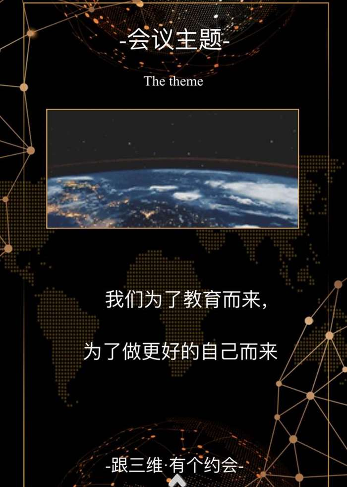 http://www.huodongxing.com/file/20190711/2223478849404/813499822016993.jpg