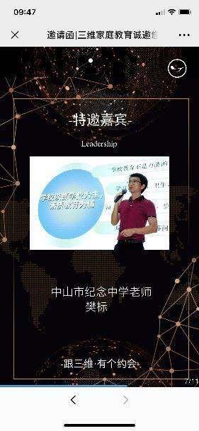 http://www.huodongxing.com/file/20190711/2223478849404/883499821726611.jpg