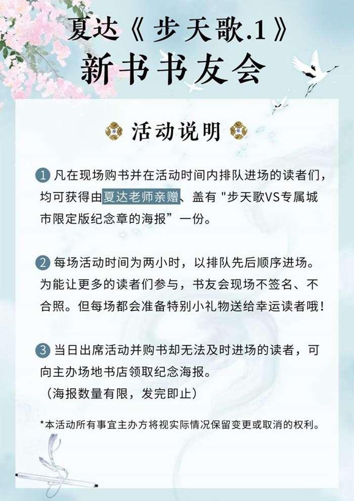 http://www.huodongxing.com/file/20190714/8643481803406/193580622896989.jpg