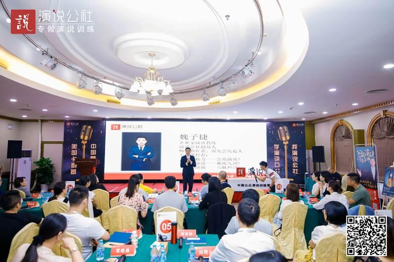 http://www.huodongxing.com/file/20190723/3113490497899/273846621381371.jpeg