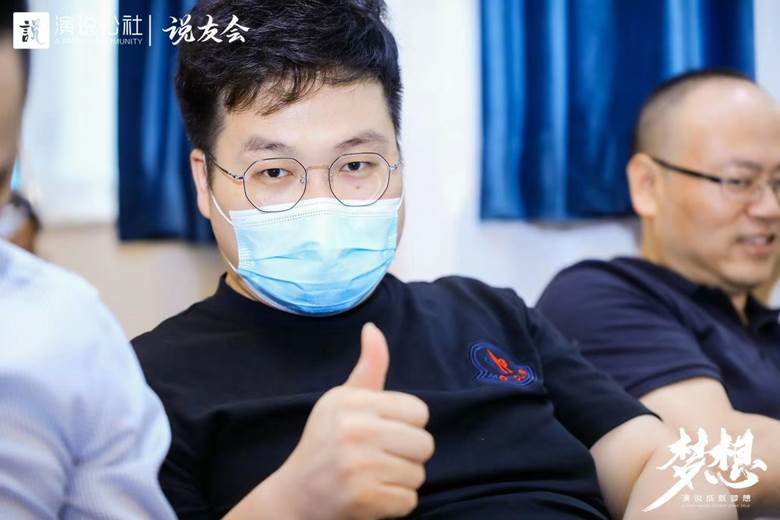 http://www.huodongxing.com/file/20190723/3113490497899/413917658174282.jpg