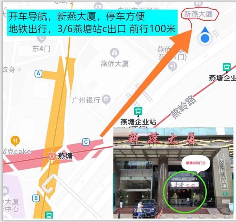 http://www.huodongxing.com/file/20190723/3113490497899/563846627311376.jpg