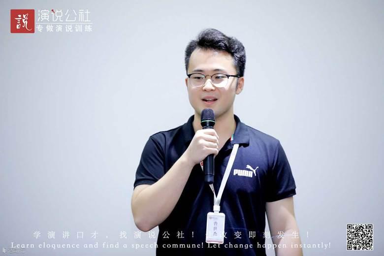 http://www.huodongxing.com/file/20190723/3113490497899/633884411875577.jpg