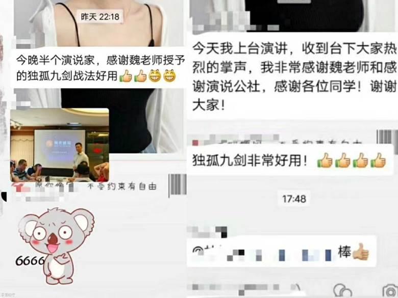 http://www.huodongxing.com/file/20190723/3113490497899/633884414035584.jpg