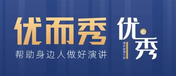 http://www.huodongxing.com/file/20190803/5943501857968/263863679329670.jpg