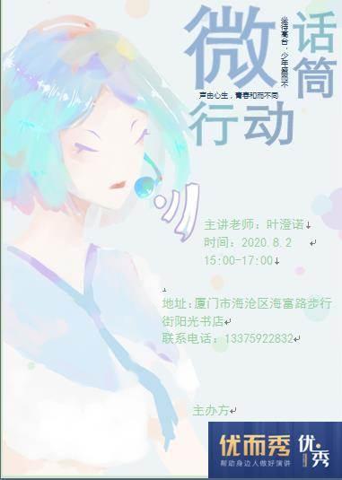 http://www.huodongxing.com/file/20190803/5943501857968/373863679569671.jpg