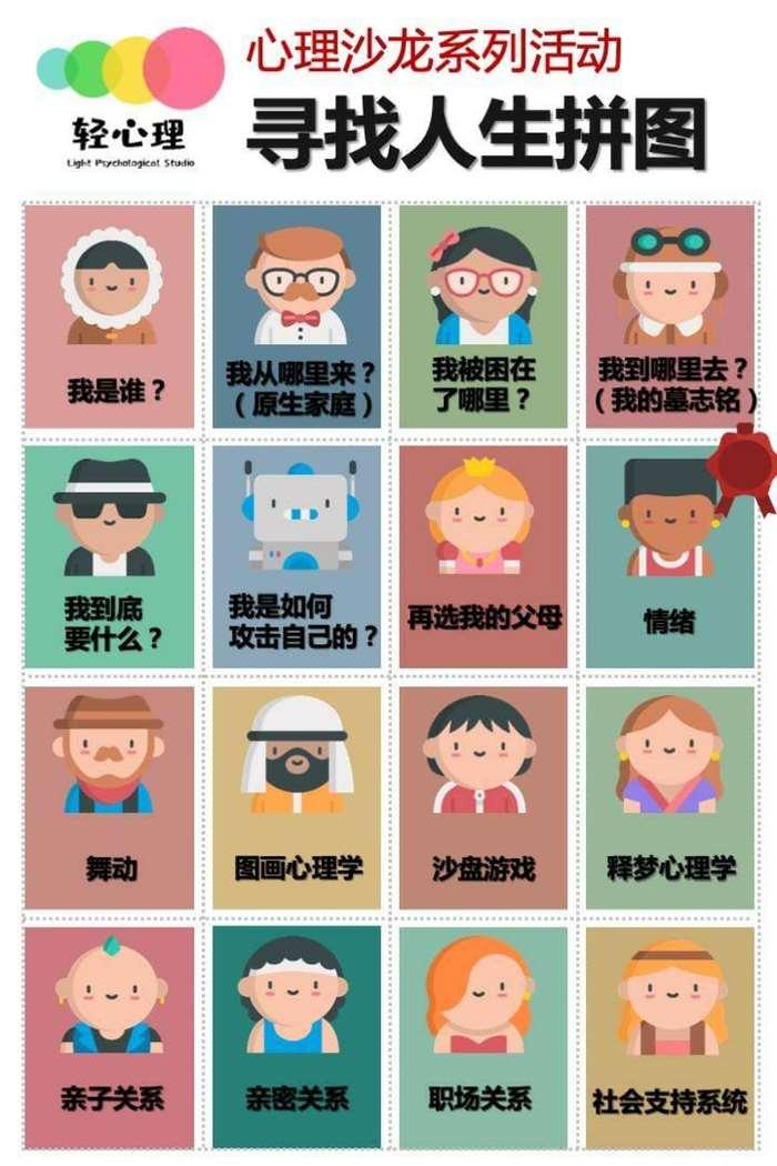 http://www.huodongxing.com/file/20190810/5403508733408/323568636510743.jpg