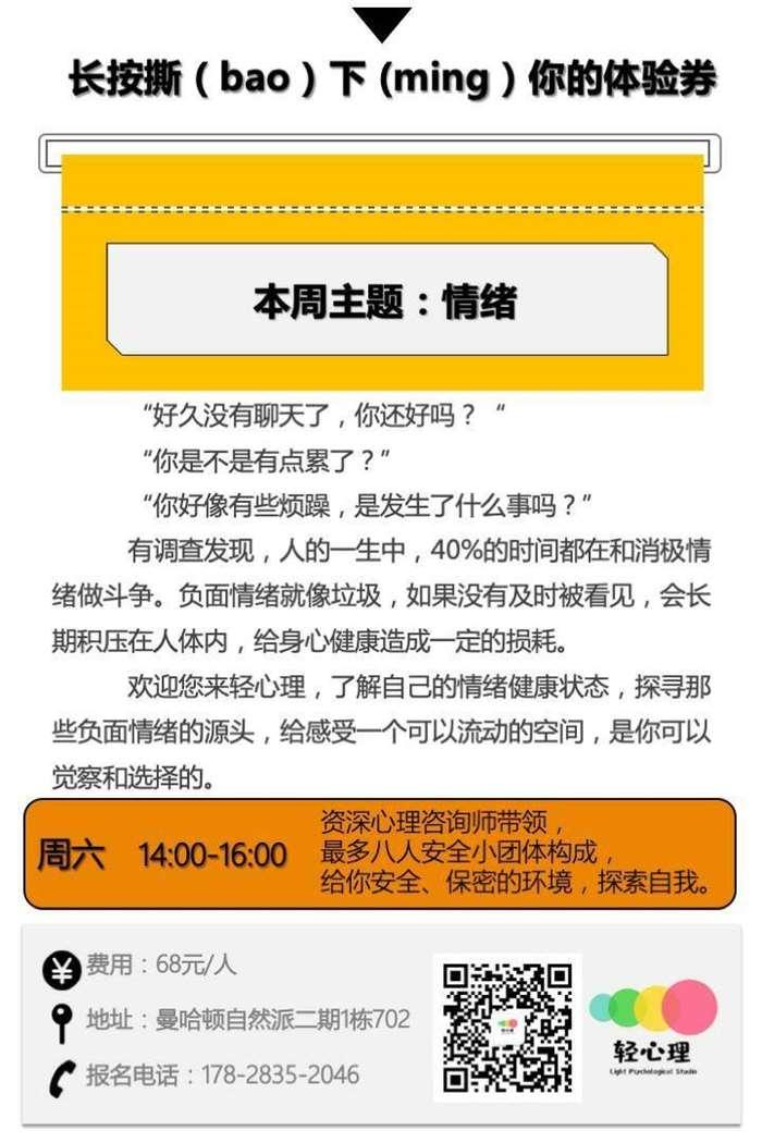 http://www.huodongxing.com/file/20190810/5403508733408/763568636621397.jpg